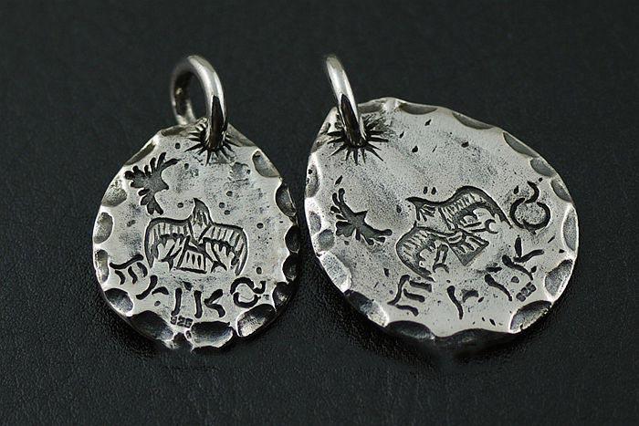 Japan Gothic Jewelry Indiana Goro Style Sun Tolem 925