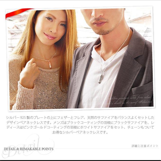 Japan Gothic Jewelry Angels Feathers Pendant (Couple Bracelet)